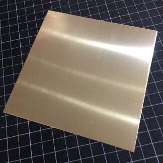 Brass sheet, square